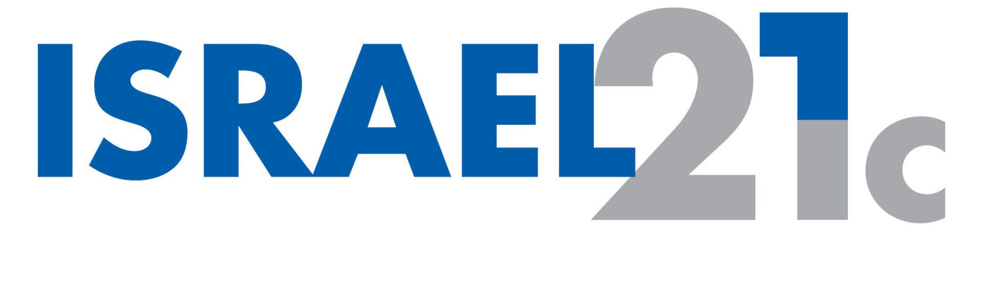 Israel21cLogoRGBCLEAN