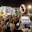 Rabin Square Protest