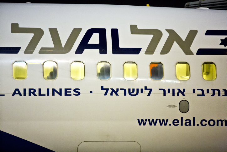 An El Al plane on the runway. Credit: Moshe Shai / Flash90.