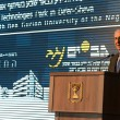 Israeli Prime Minister Benjamin Netanyahu at the inauguration for the advanced technologies park. Credit: Kobi Gideon.