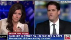 Still from CNN's coverage of Operation Protective Edge.