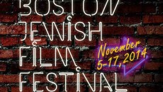 Courtesy of Boston Jewish Film Festival Facebook Page.