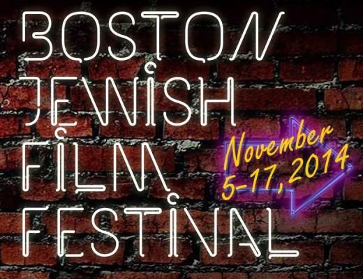 Courtesy of Boston Jewish Film Festival Facebook Page.