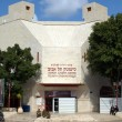 rsz_doron_cinema_center_in_tel_aviv