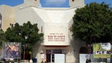 rsz_doron_cinema_center_in_tel_aviv
