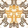 Qarar logo