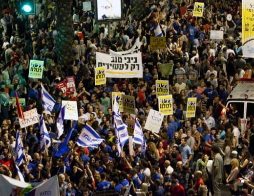 Israelis demonstrate on the cost of living in Tel Aviv, May 2013. Credit: Flash90.