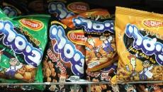 Bissli products on an Israeli shelf.