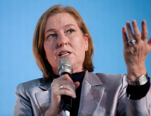 Tzipi Livni of the Zionist Union party. Credit: Amir Levy/FLASh90.
