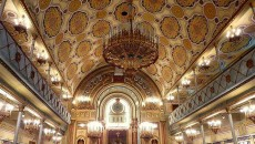 A view of the inside of the Great Synagogue, Edirne, Turkey.