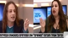 Screenshot from an Israeli morning show with Amir Hetzroni (L) and Amira Buzaglo.