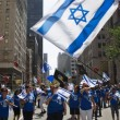 The Israel Parade makes its way up New York's Fifth Ave., June 2013. Credit: AP.