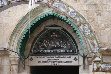St. Antony Coptic Monastery, Coptic Orthodox Patriarchate, Jerusalem.