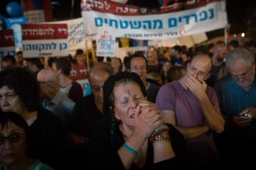 Thousands attend a rally marking 20 years since the assassination of Yitzhak Rabin at Rabin Square, Tel Aviv. Credit: Miriam Alster/Flash90.