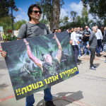 Israelis protest in support of the Israeli soldier, who shot a Palestinian terrorist. Photo by Flash90
